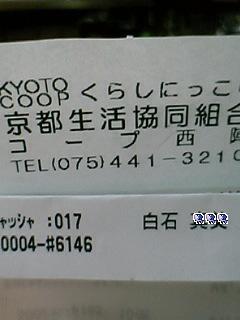 051216_2021.jpg