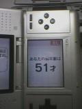 060316_174501_001.jpg