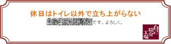 Jikosyokai_0
