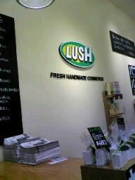 LUSH発見