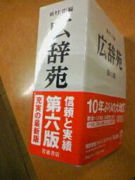 コージ苑(懐違)