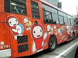 バスにめんたいこ